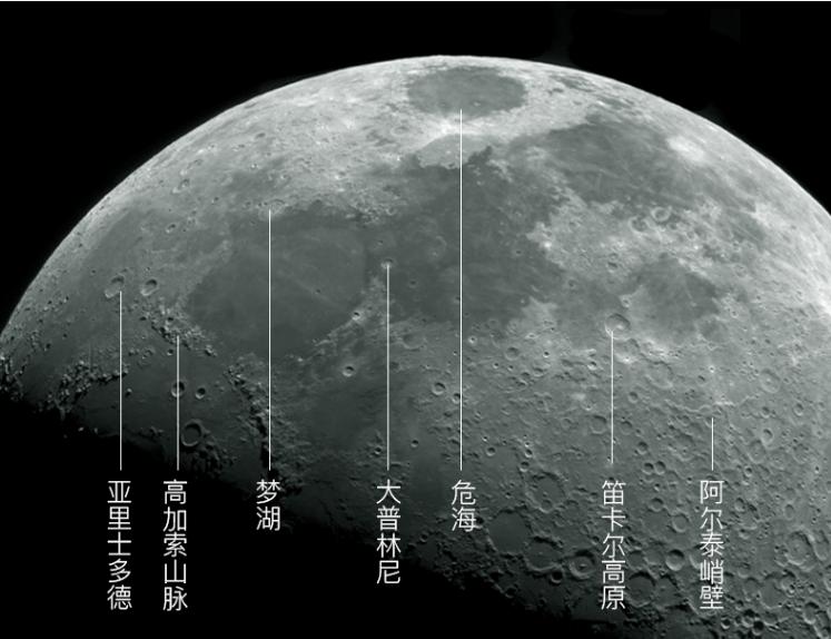 100元优惠券 星特朗(CELESTRON)天秤805专业观星天文望远镜插图(7)