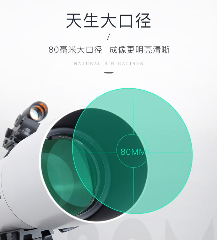 100元优惠券 星特朗(CELESTRON)天秤805专业观星天文望远镜插图(8)