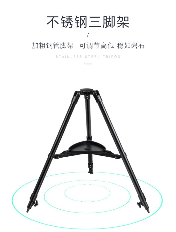 100元优惠券 星特朗(CELESTRON)天秤805专业观星天文望远镜插图(9)